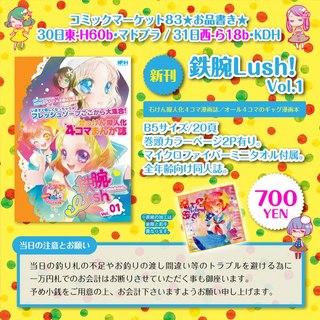 KDH_20121224.jpg