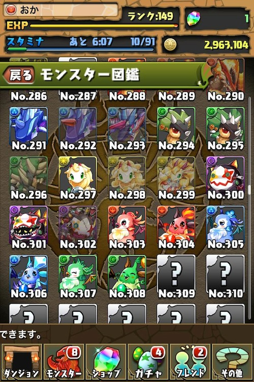 KDH_20130606.jpg