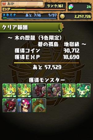 KDH_20130609_01.jpg