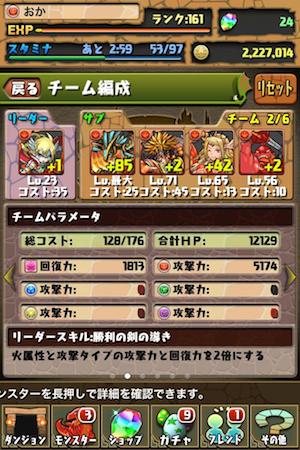 KDH_20130609_02.jpg