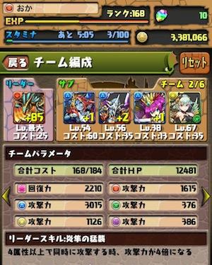 KDH_20130701.jpg