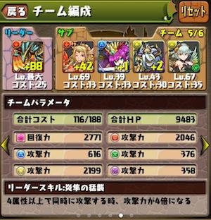 KDH_20130708_02.jpg