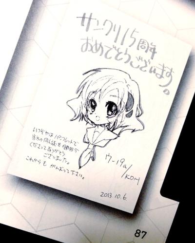 KDH_20140210.jpg