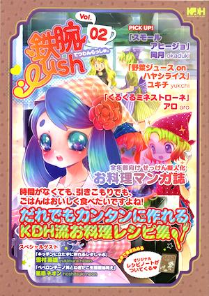 KDH_book_002.jpg